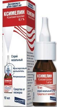 Ксимелин