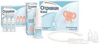 Отривин для малышей