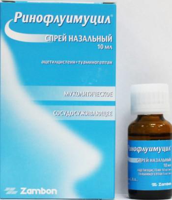 Ринофлуимуцил для малышей