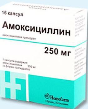 Амоксициллин-антибиотик для детей