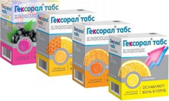 гексорал таблетки