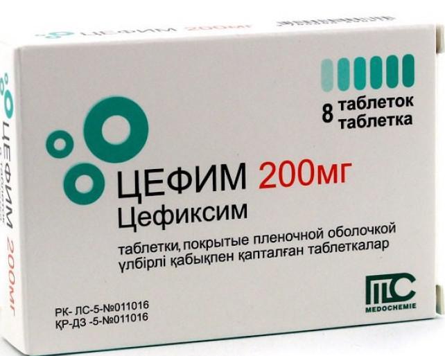 Цефиксим-антибиотик для детей
