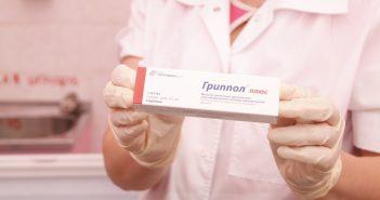 прививка против гриппа гриппол плюс