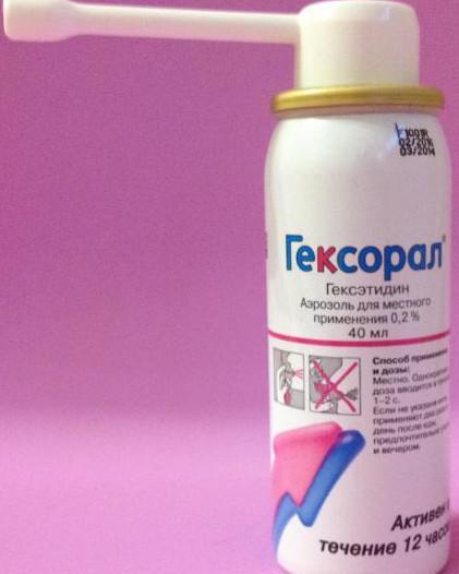 гексорал спрей