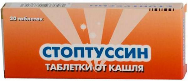 принятие противокашлевые препараты Стоптуссин