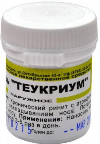 Теукриум глицерина для лечени полипов