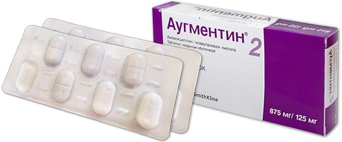лекарство Аугментин от гайморита