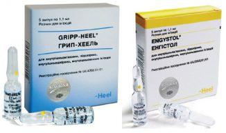 грипп хель для инъекций