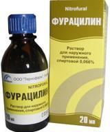 Фурацилин, для инголяции