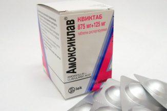 амоксициллин для лечения острого трахеита