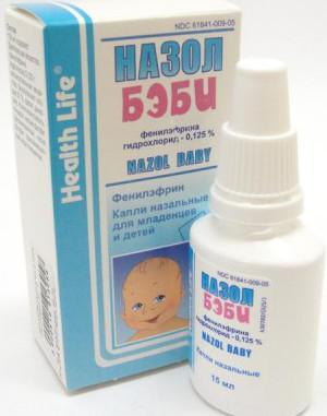 Назол Бэби для носа малышей