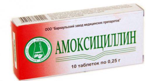 амоксициллин при простуде