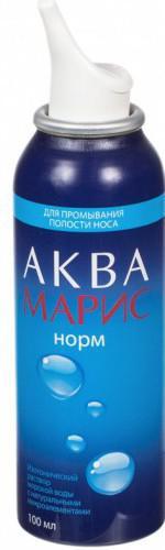 Назальные спреи Аквамарис для беременной