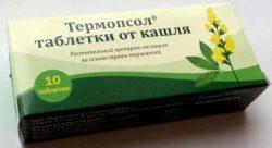 термопсол в таблетках