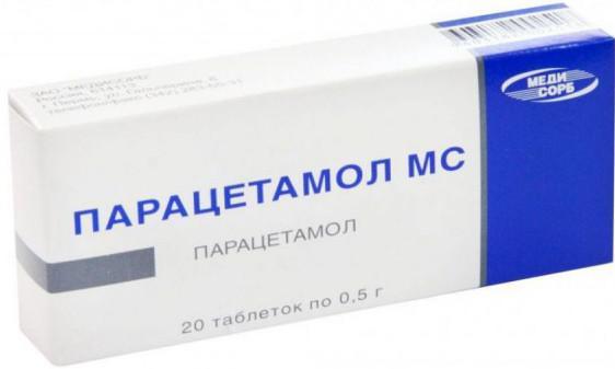 Парацетамол для беременной или кормящей грудью