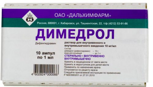 электрофорез с растворами димедрола