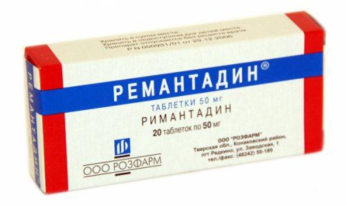 ремантадин