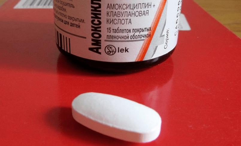 Таблеточная форма препарата