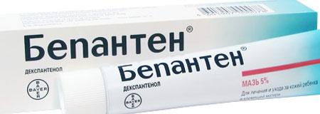 Лечение хейлита на губах, препараты