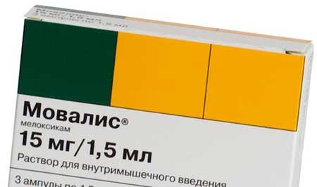 Лечение поясничного остеохондроза препараты