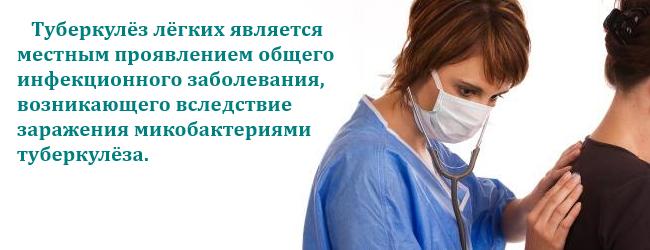 analizy-pri-tuberkuleze-legkix