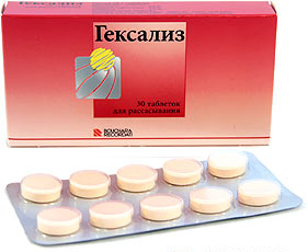 Гексализ оказывает противовоспалительное воздействие