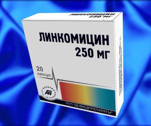 Антибиотик линкозамидной группы