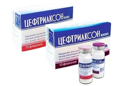 Цефтриаксон - один из вариантов приператов при тяжелой форме заболевания
