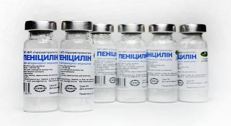 Пенициллин - один из самых безопасных при беременности препаратов