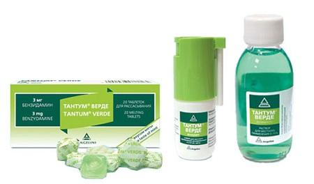 Тантум Верде - эффективный спрей от боли в горле