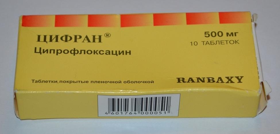 Таблетки цифран: інструкція із застосування