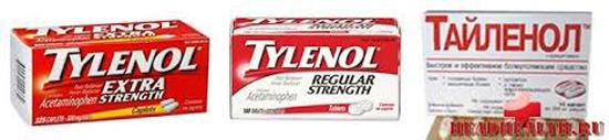 препарат для снятия боли Тайленол