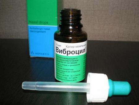 Виброцил - один из вариантов сосудосуживающих капель