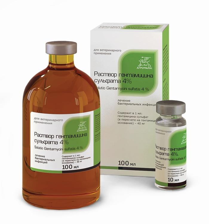 Гентаміцин: розчин для ін'єкція
