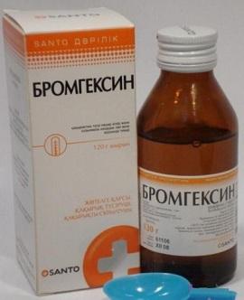 Бромгексин и другие муколитики хорошо подходят в начале заболевания