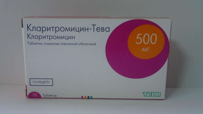 Які препарати можна застосовувати для лікування уреаплазми