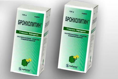 Препарат бронхолитин для лечения бронхита