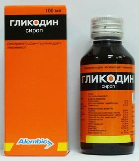 Гликодин - один из эффективных препаратов при кашле