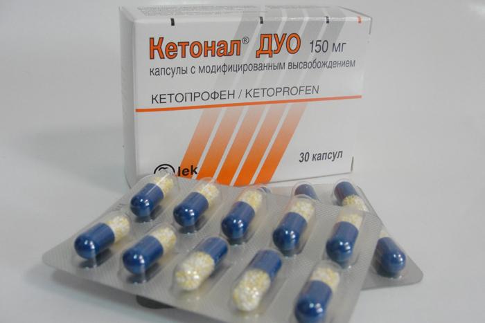 ketonal_duo
