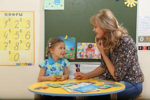 коррекция нарушения дислексии