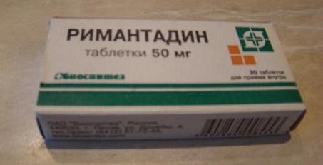 Часто назначаются противовирусные средства, например, Римантадин