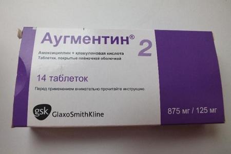 Аугментин - препарат группы антибиотиков, который можно принимать даже детям