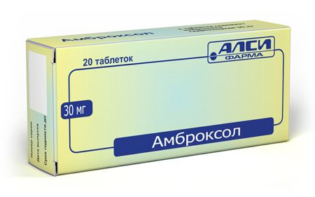 Препарат амброксол для лечения бронхита