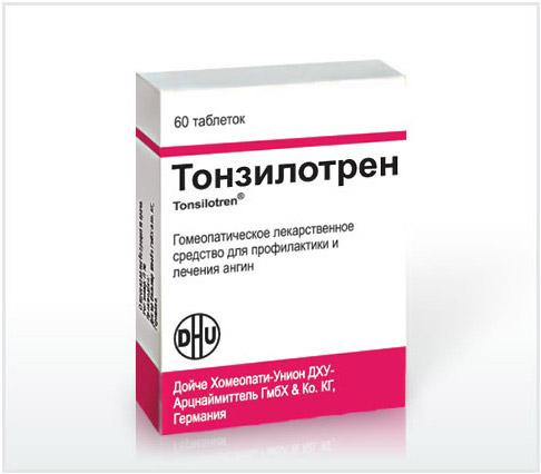 Тонзилотрен для лечения ангин