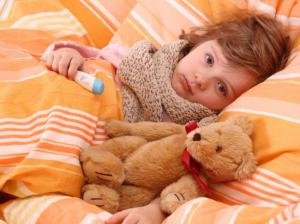 Необходимо соблюдать постельный режим
