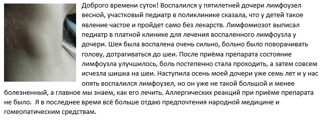 "Отзыв от ""Oksanochka"""