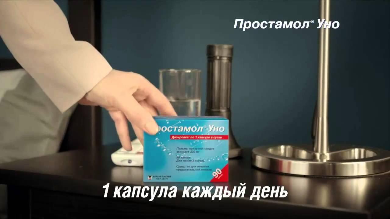 Грижа на яєчках у чоловіків: симптоми і причини