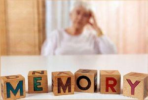 memory память