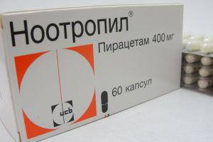 Ноотропил