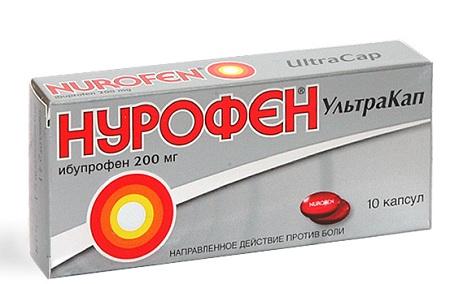 При высокой температуре нужно принять жаропонижающее, например, Нурофен